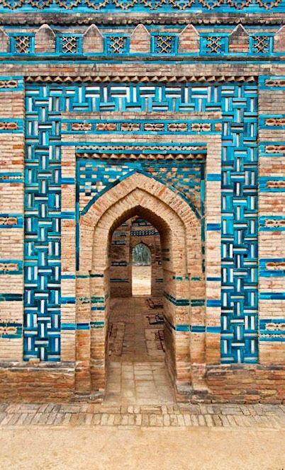 Dera Ismail Khan, Khyber Pakhtunkhwa, Pakistan