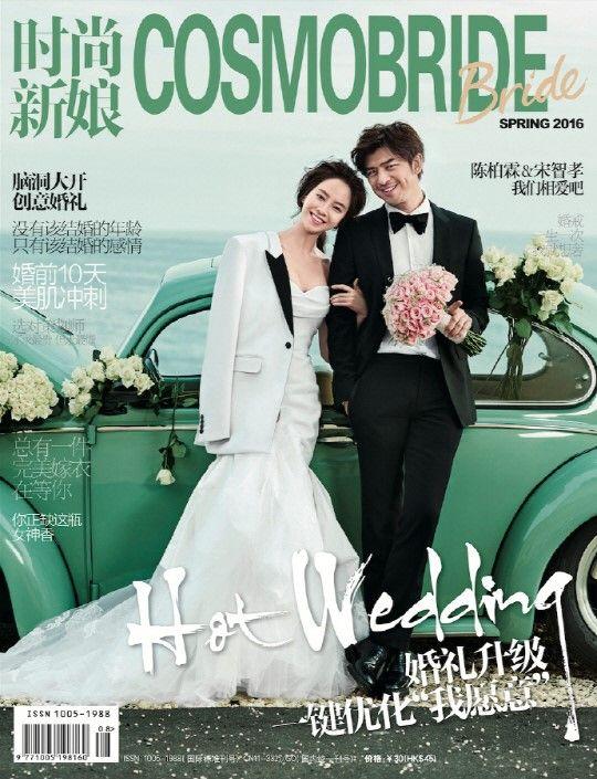 Song Ji Hyo and Chen Bolin Pose as Newlywed Couple
