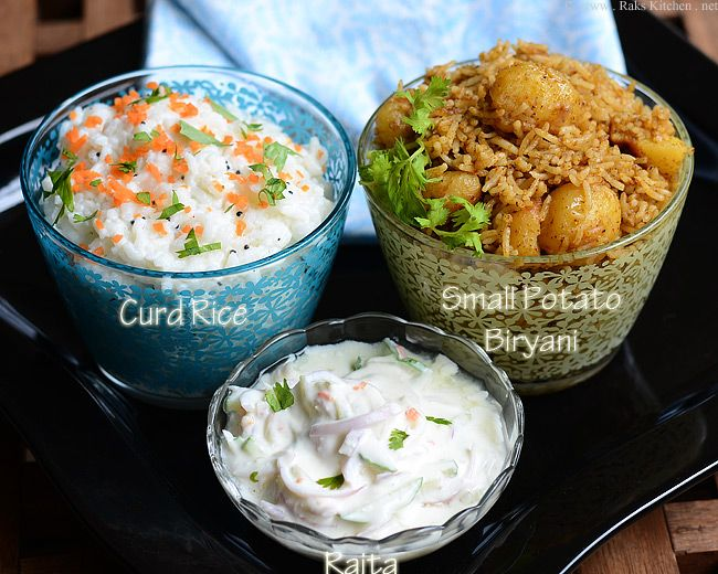 20 best indian lunch menu ideas images on pinterest cooking food small potato biryani meal lunch menu 18 indian food forumfinder Images