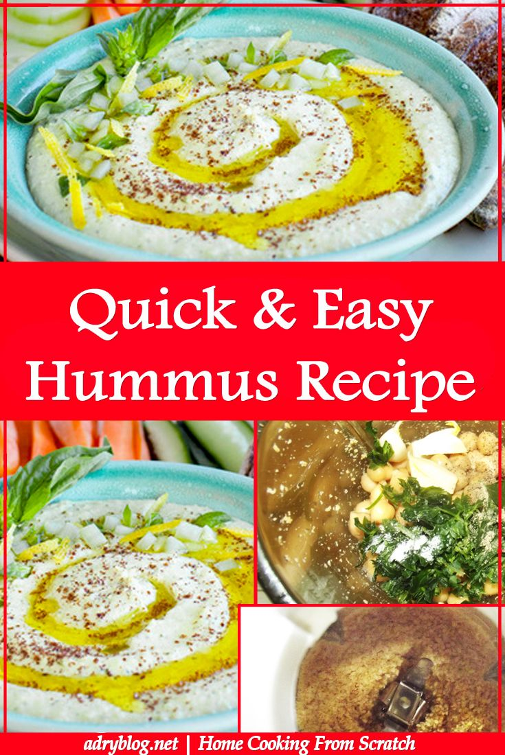quick and easy hummus recipe from scratch