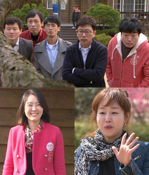 노총각·노처녀, '짝' 찾기 나선다… '정우성 닮은꼴' 눈길 : 뉴스