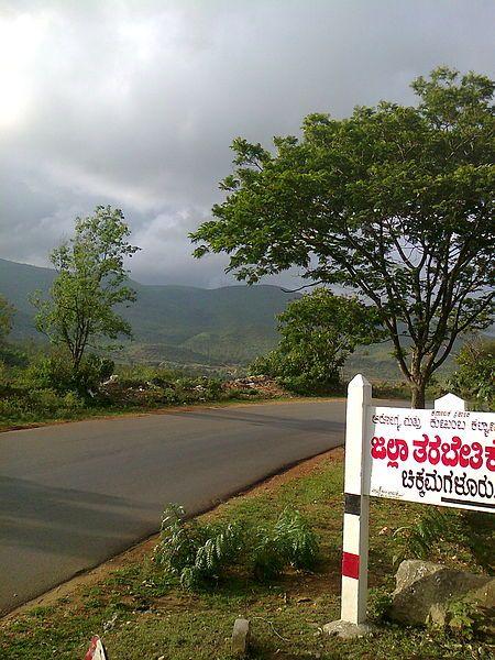File:Kadur Road, Chikmagalur..jpg