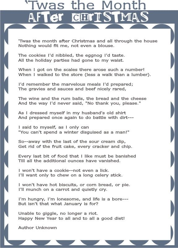 The month after Christmas poem....