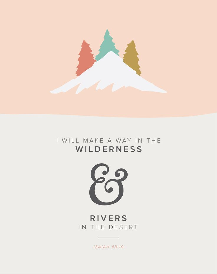"""Wilderness + Rivers"" Print - Isaiah 43:19"