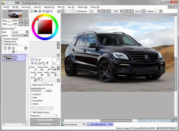 #PaintToolSAI – бесплатная программа для создания цифровых рисунков на компьютере. Поддерживает стандартные форматы Adobe Photoshop, jpg, bmp, tga, png и собственный формат sai. https://tvoiprogrammy.ru/painttool-sai/