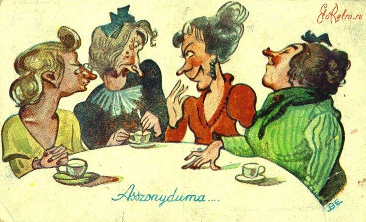 Ретро открытки с днем рождения женщине с юмором, смешной танцор картинки