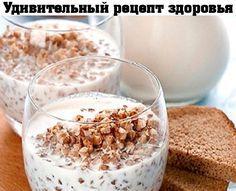 Сырая гречка с кефиром - удивительный рецепт здоровья на завтрак