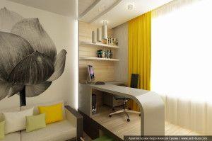 Современный дизайн комнаты с помощью подиума.Зонирование