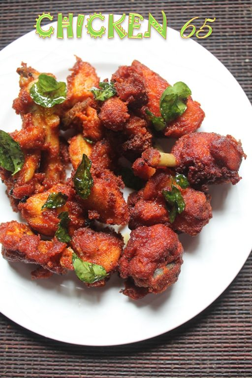 Chicken 65 is my favourite. I made it quite a different ways and posted it here. Check out myspicy chicken 65and mycrispy chicken 65recipe. Similar Recipes, Chicken Lollipop Chicken Croquettes Gobi 65 Gobi 65 Restaurant Style Paneer 65 Soya Chunks 65 This is a simple recipe that can be made marinated for upto 2 days....Read More