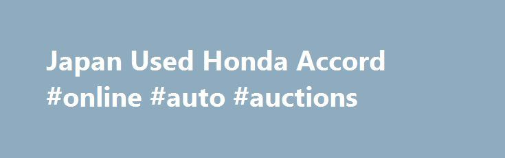 Japan Used Honda Accord #online #auto #auctions http://auto.remmont.com/japan-used-honda-accord-online-auto-auctions/  #used honda accord # Japan Used Honda Accord Sedan Cars for Sale If you don't find required Vehicle, Equipment or Parts, Send Inquiry Now. Honda Accord Car Honda Accord is a mid full-size sedan car produced by Honda Motor Company since 1976. It was debuted as a compact hatchback and after 1981 the line-up was [...]Read More...The post Japan Used Honda Accord #online #auto…