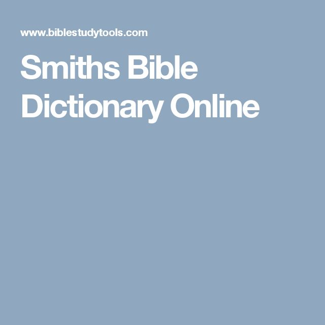 Smiths Bible Dictionary Online