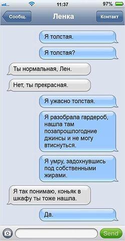 МНК - юмор, приколы и шутки : Hobby Group. Humor : Odnoklassniki