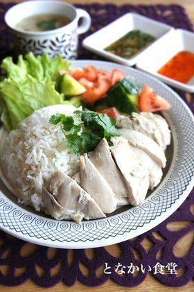 海南鶏飯の画像 p1_18