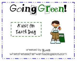 What the Teacher Wants!: Earth Day mini unit