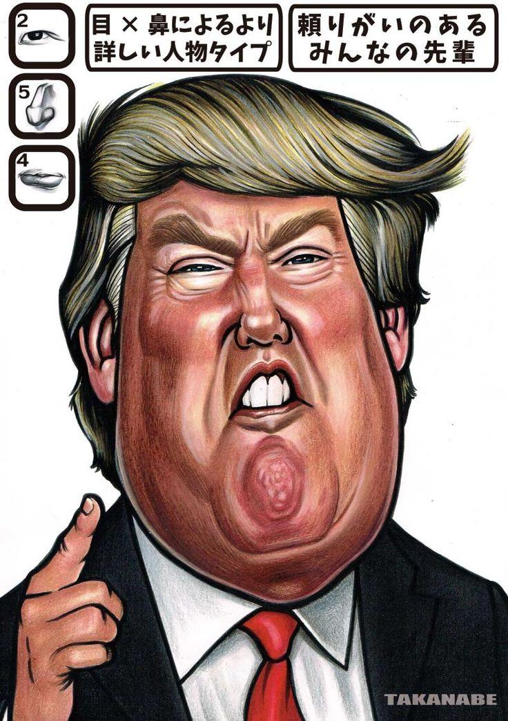 今回は白熱の大統領選で当選し、来年1月20日より第45代アメリカ合衆国大統領に就任するのドナルド・トランプ氏を取り上げてみたいと思います。不動産王から大統領ま… - 日刊スポーツ新聞社のニュースサイト、ニッカンスポーツ・コム(nikkansports.com) #占い #トランプ #大統領