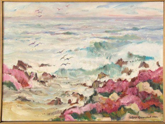 Untitled Sea Scape (San Francisco)