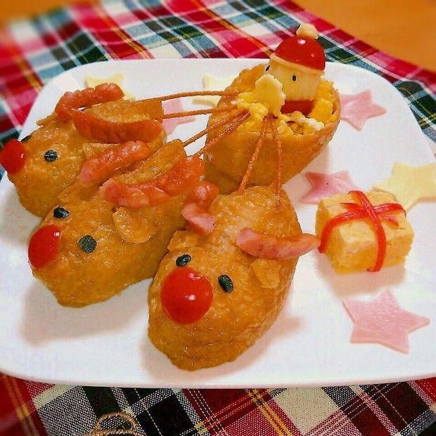 Japanese Inari Sushi トナカイいなり☆サンタさん