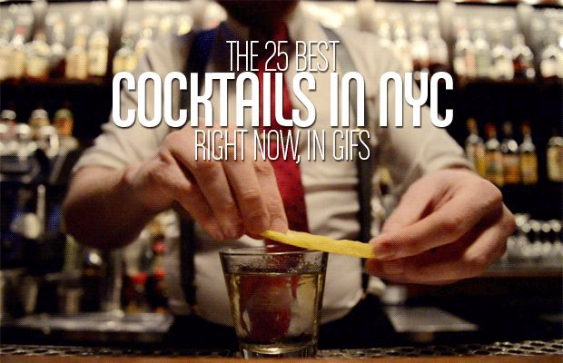The 25 Best Cocktails in NYC Right Now, in GIFs BY SHANTÉ COSME | JAN 25, 2013 | 9:03 AM | PERMALINK