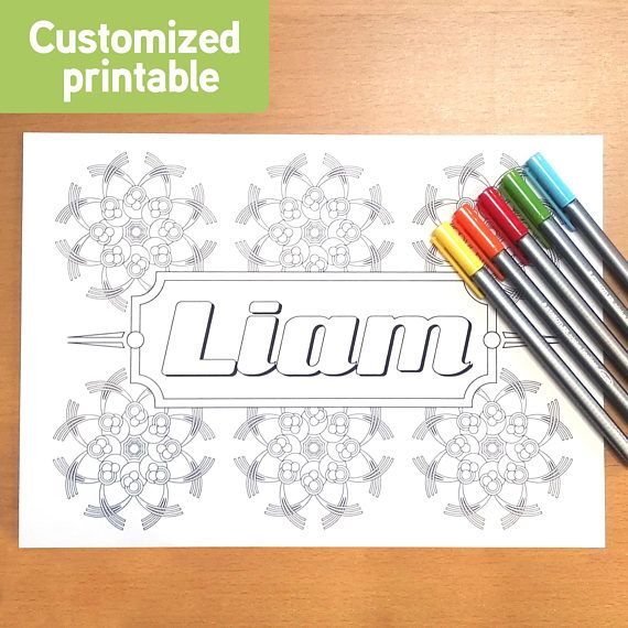 image about Printable Name Coloring Pages known as Custom made colouring web page Mandala. Insert your standing Habits
