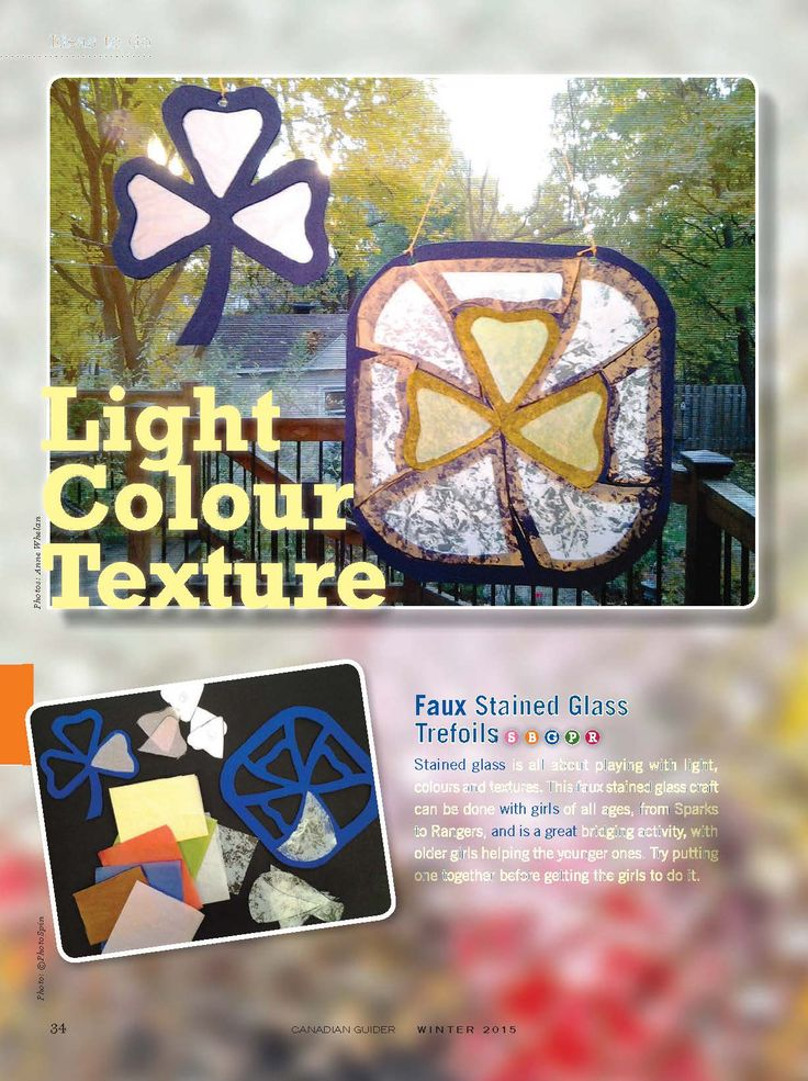 Faux Stained Glass Trefoils from the Winter 2015 issue of Canadian Guider, p. 34: http://www.girlguides.ca/Documents/GGC/media/publications/Winter_2015_Guider.pdf#page=34