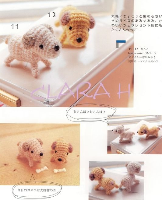 Amigurumi Crocheted Puppy Dog - free crochet pattern