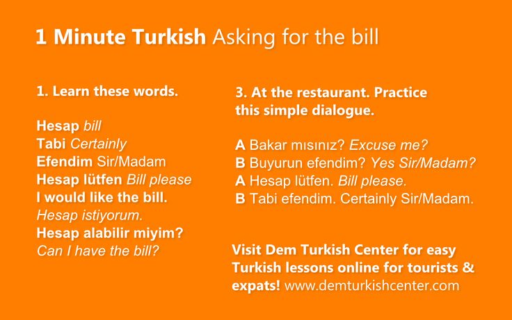Asking for the bill | Türkçe