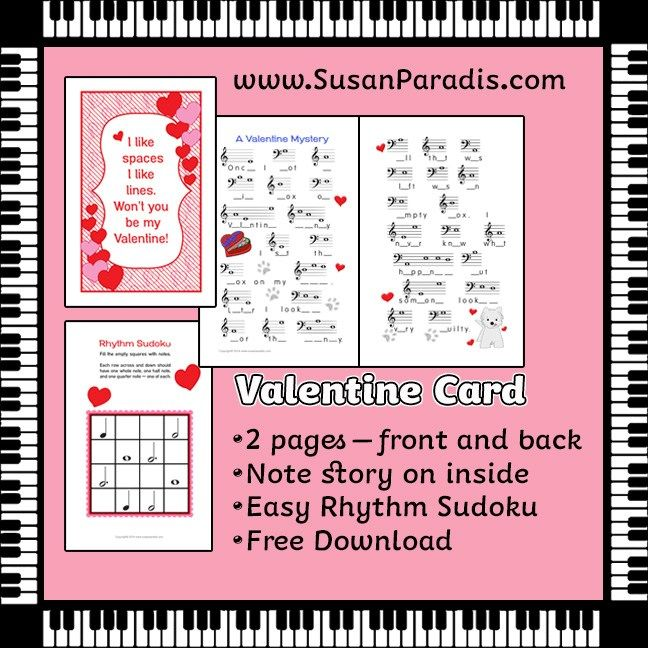 Valentines Card I have a Valentine card treat for you today that you can give to your students next week! This card will be the size of a half a sheet of computer paper when you print it and fold it in the middle. It is made to be printed on both sides of your … … Continue reading →