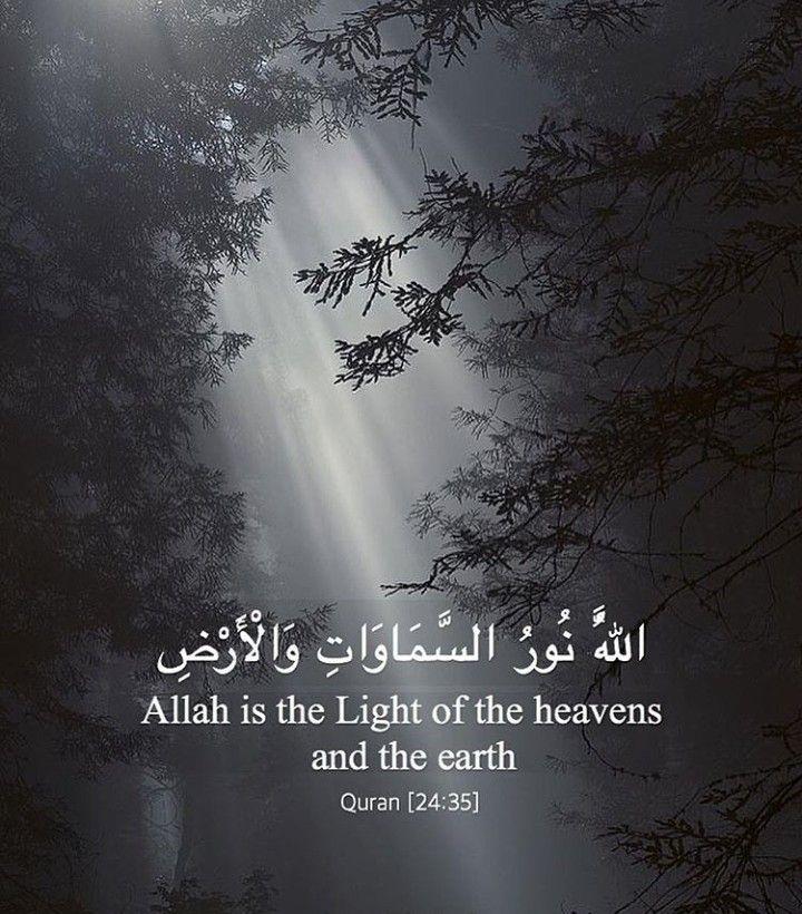 Pin By Rusaina Nurgies On Aɓsµƭ Iรℓaɱ Quran Quotes Verses Islamic Quotes Quran Quran Quotes