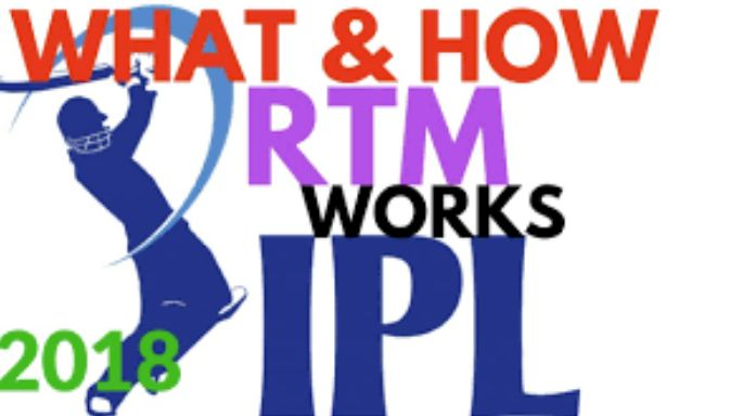 Golden Jeeto provides you all the new RTM rules of this IPL Auction 2018( IPL 11 Season ). So you can visit our website & get full information about RTM rules.
