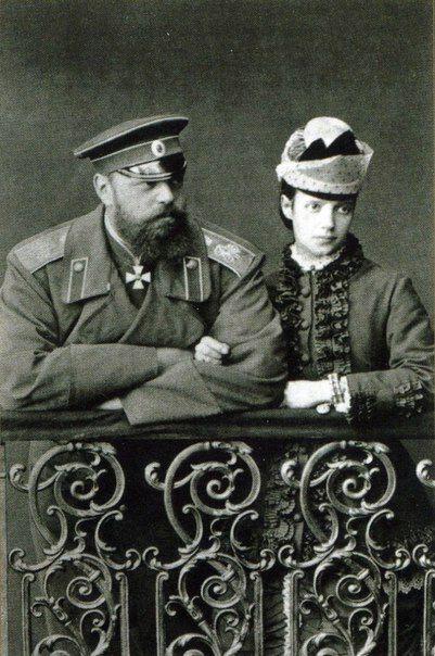 Император Александр III и императрица Мария Федоровна.