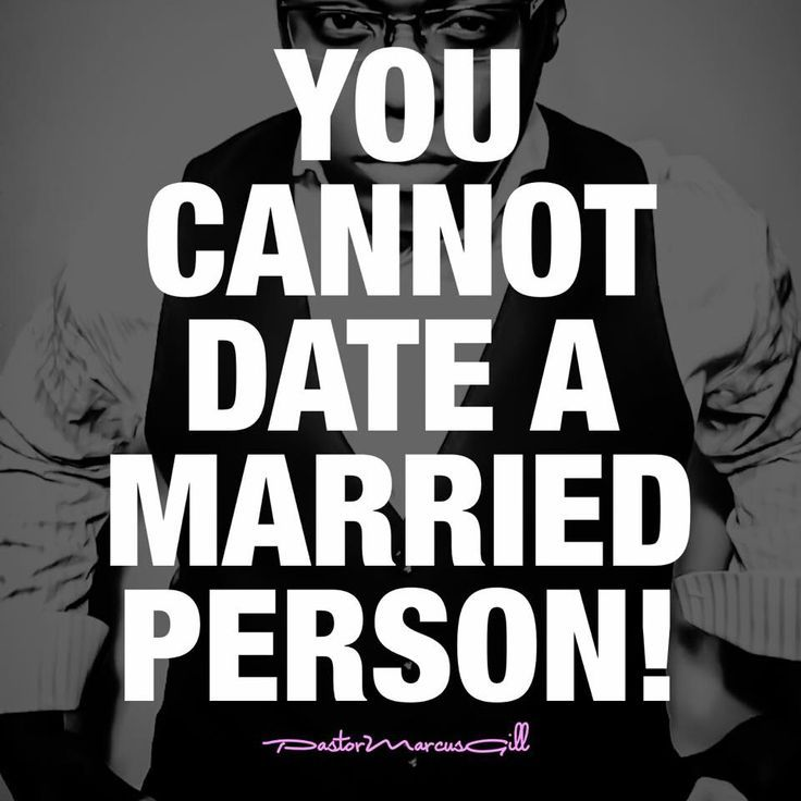Dating a married guy quotes