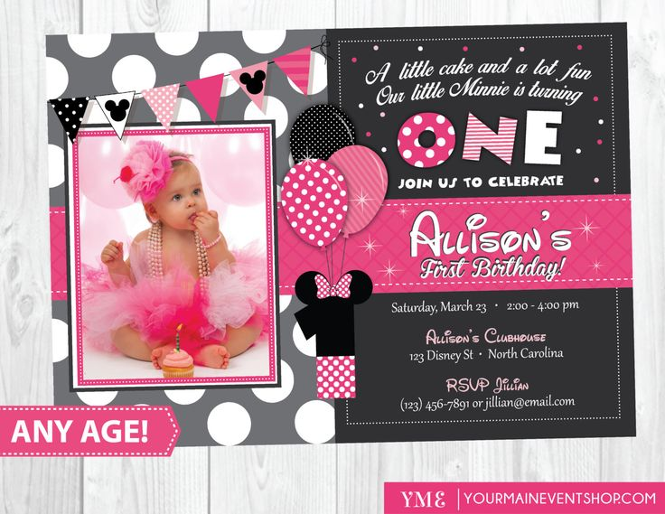 34 best disney princess invitation printables images on pinterest minnie mouse birthday party invitation template cartoon character birthday invitation sample of funny mickey and minnie mouse themed birthday party stopboris Images