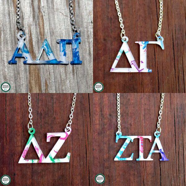 Greek Letter Friendship Bracelet Patterns