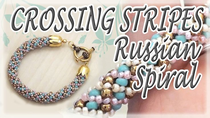 Crossing stripes Russian Spiral Tutorial - How to make a bracelet - Bead...