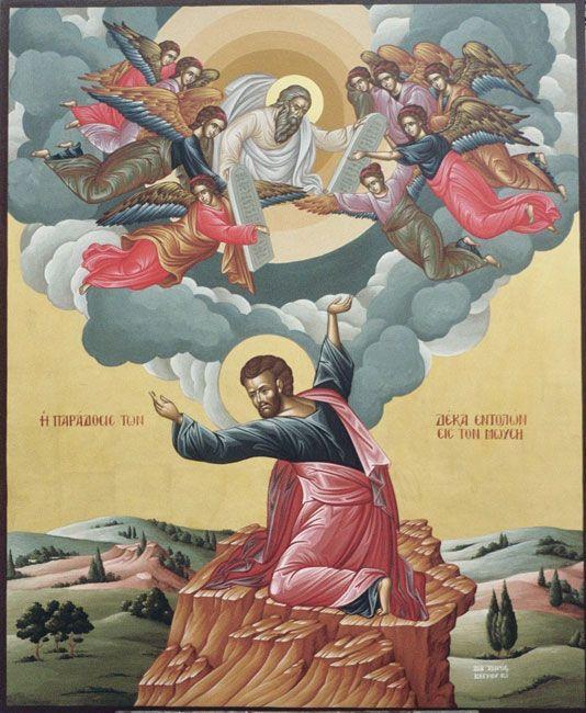 Προφήτης Μωυσης λαμβανει τις 10 εντολες.