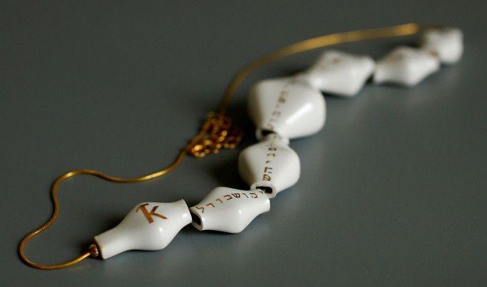 Link Necklace – break before use  שרשרת חוליות – שבור לפני השימוש