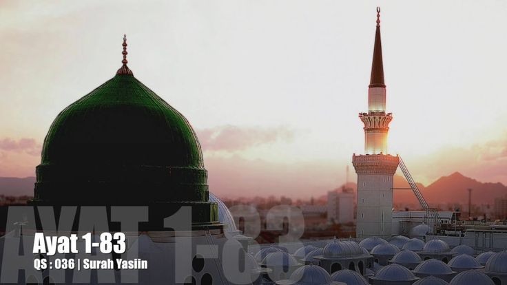 Al Quran Surah Yasin Lengkap Teks Arab, Bacaan dan Terjemahannya