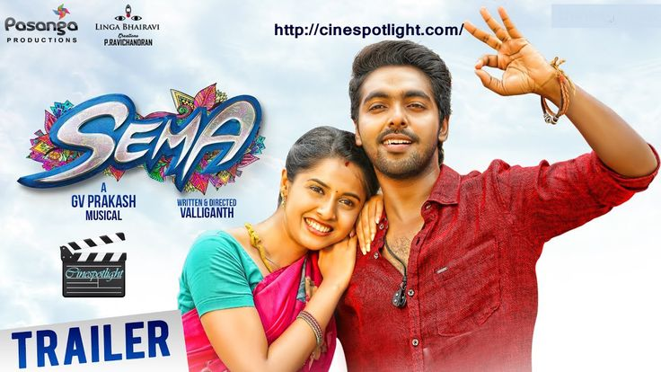 Upcoming Sema Movie is a Tamil #comedy-#drama film directed by #Vallikanth. #Upcoming #Sema #Tamil #Movie features G. V. Prakash and Arthana in the guide roles. http://cinespotlight.com/upcoming-tamil-semma-movie-2017-trailers/