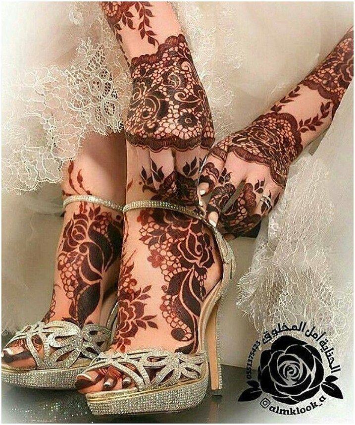 Polynesian Tattoo Armband Black Tattoo Art Crucifix Tattoo Wrist