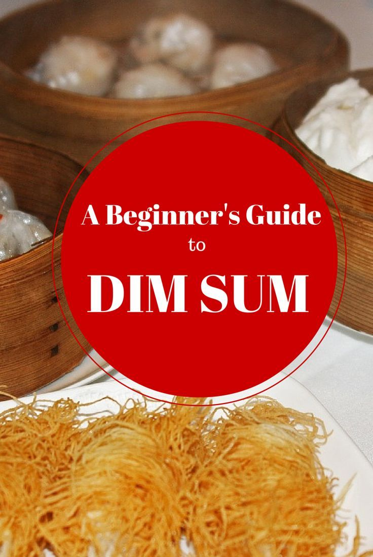 Don't know your char siu bao from your har gao? This Beginner's Guide to Dim Sum gives you all you need to know about these delicious dumplings and snacks, together with essential etiquette tips.