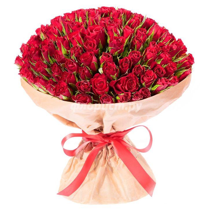 Здесь можно заказать цветы  с доставкой.https://goo.gl/jpZYae Букет цветов на дом или в офис по Москве и Московской области. Преимущества для покупателей: бесплатная доставка. доставка точно ко времени. подарочная открытка в подарок к букету. большой выбор способов оплаты. анонимная доставка. фото в момент доставки. фото букета до отправки (одобрение заказчика). наличие несезонного ассортимента. постоянные акции,скидки! накопительная система бонусов! корпоративное обслуживание. букет недели.