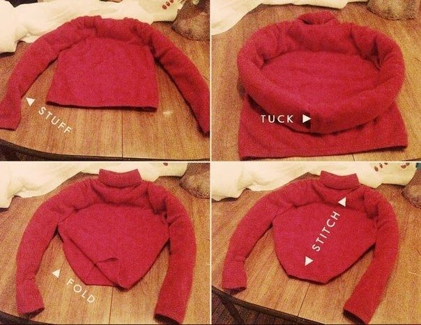 Лежанка из свитера (подборка) / Организованное хранение / Модный сайт о стильной переделке одежды и интерьера