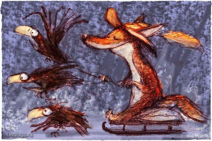 Пирошки с участием лисы - Лисья Хатка