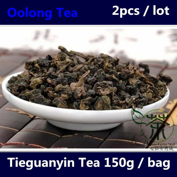 $50.98 (Buy here: https://alitems.com/g/1e8d114494ebda23ff8b16525dc3e8/?i=5&ulp=https%3A%2F%2Fwww.aliexpress.com%2Fitem%2FTea-Oolong-Tea-Aged-Fragrance-Of-Chinese-Anxi-Tieguanyin-300g-Health-Care-Tikuanyin-1725-Natural-Organic%2F1732819807.html ) Tea / Oolong Tea Aged Fragrance Of Chinese Anxi Tieguanyin 300g, Health Care Tikuanyin 1725 Natural Organic 150g*2 Tie Guan Yin for just $50.98