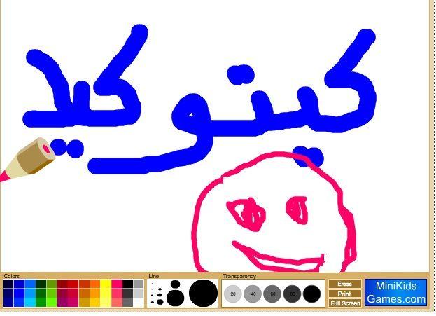 العاب تعليم الرسم للاطفال العاب كيتوكيد Print Okay Gesture Thumbs Up