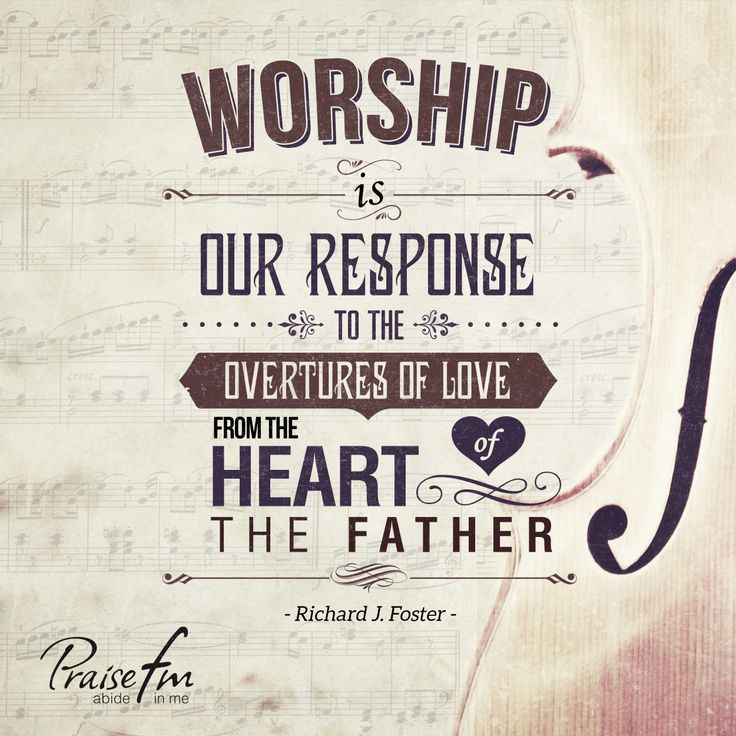 what is the relationship of true worship and prayer