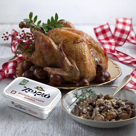 Απαιτητική συνταγή για το χριστουγεννιάτικο τραπέζι από τον Ηλία Μαμαλάκη. Για την εκτέλεσή της χρειαζόμαστε Χωριό ελαιόλαδο κλασικό και βούτυρο αγελάδος Χωριό.