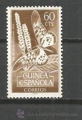 Sellos: GUINEA ESPAÑOLA EDIFIL NUM. 333 USADO - Foto 1 - 51427719