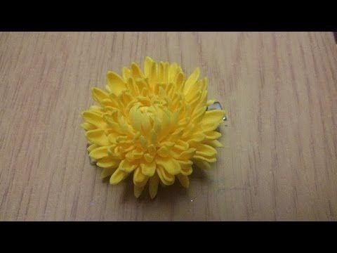 Хризантема из фоамирана (мастер-класс) - YouTube