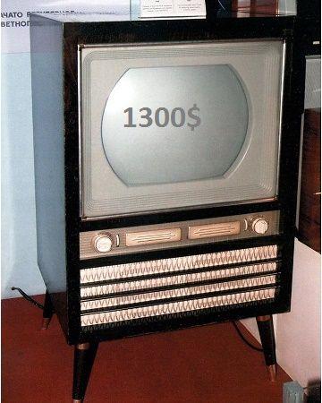 Золотая лихорадка: Где можно дорого продать старые советские телевизоры для коллекционеров. Сколько в долларах стоит конкретная модель или марка советского телевизора - прайс-лист с ценами, фото и описанием